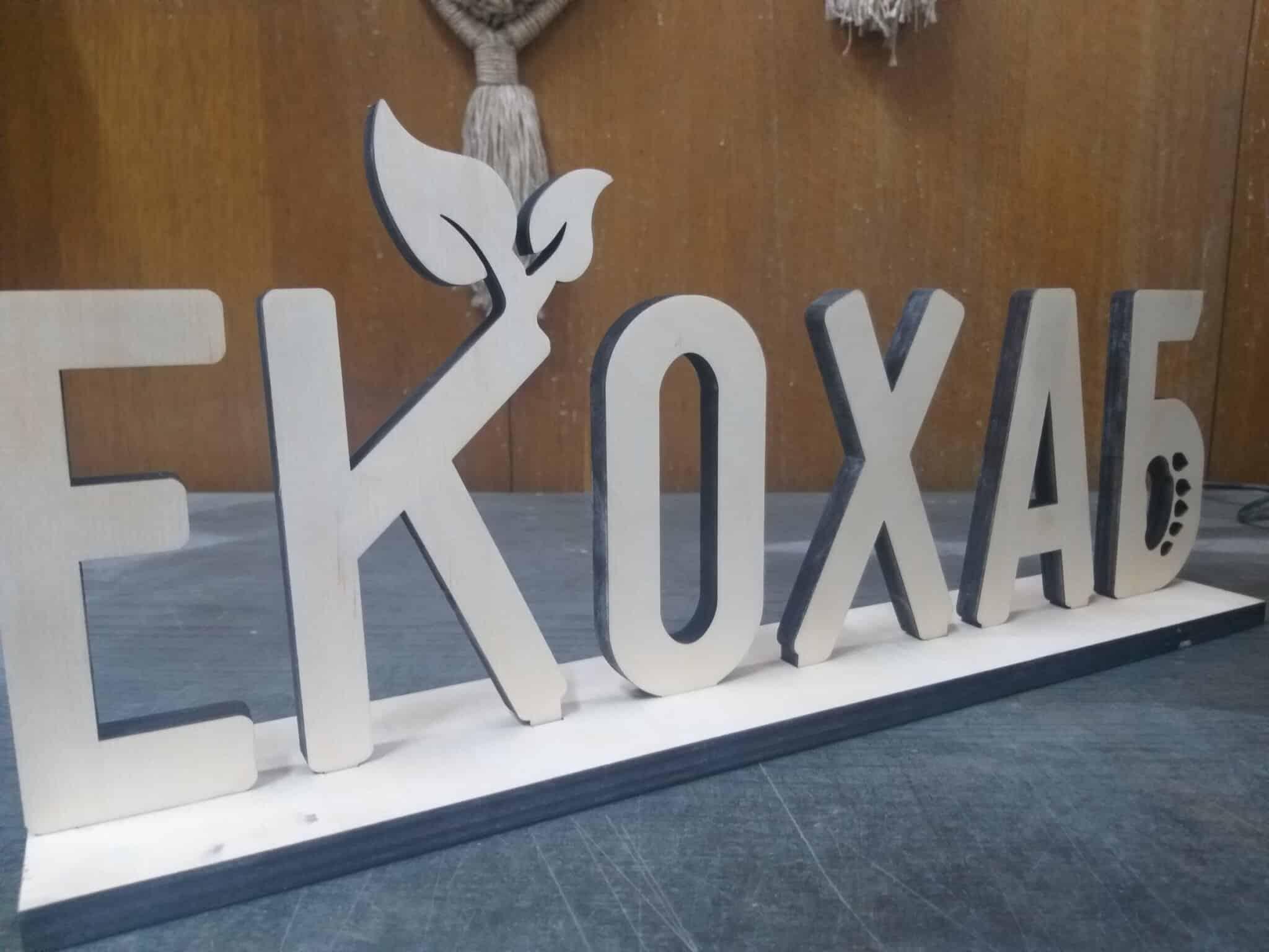 Логотип на подставке